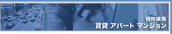 京都 賃貸 | 谷田工務店(不動産部)